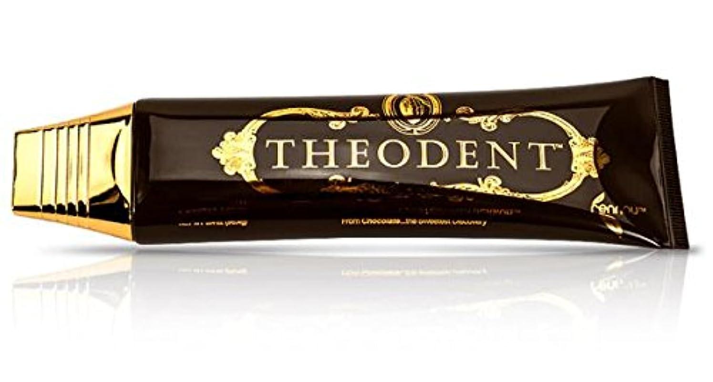 二週間知らせる警告THEODENT(テオデント) 天然カカオが歯を白く☆フッ化物なしで安心歯磨き (96g) 1本 [並行輸入品]