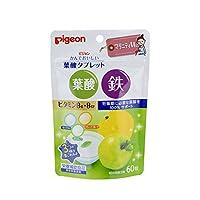 Pigeon (ピジョン) サプリ かんでおいしい葉酸タブレット 青りんご/グレープフルーツ/ヨーグルト 60粒[20444]