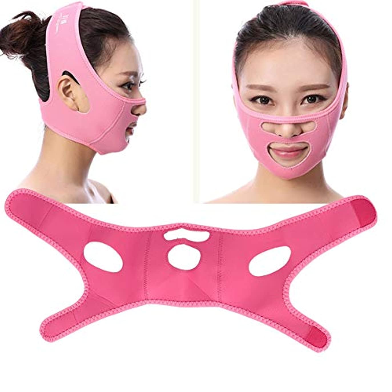 無駄臭いドレススリミングマスク - V字型マスク、フェイスマスクV型 - 首とあごを持ち上げるため、アンチエイジング、しわを軽減