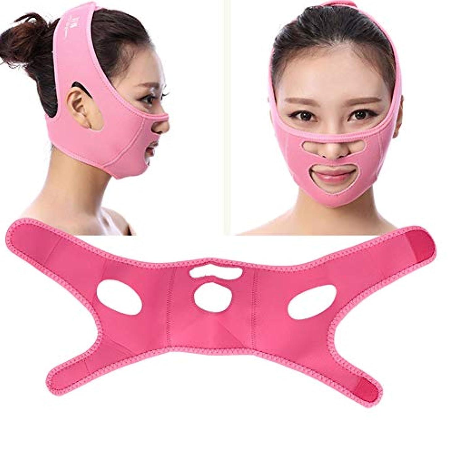 サンダースグレー日付付きスリミングマスク - V字型マスク、フェイスマスクV型 - 首とあごを持ち上げるため、アンチエイジング、しわを軽減