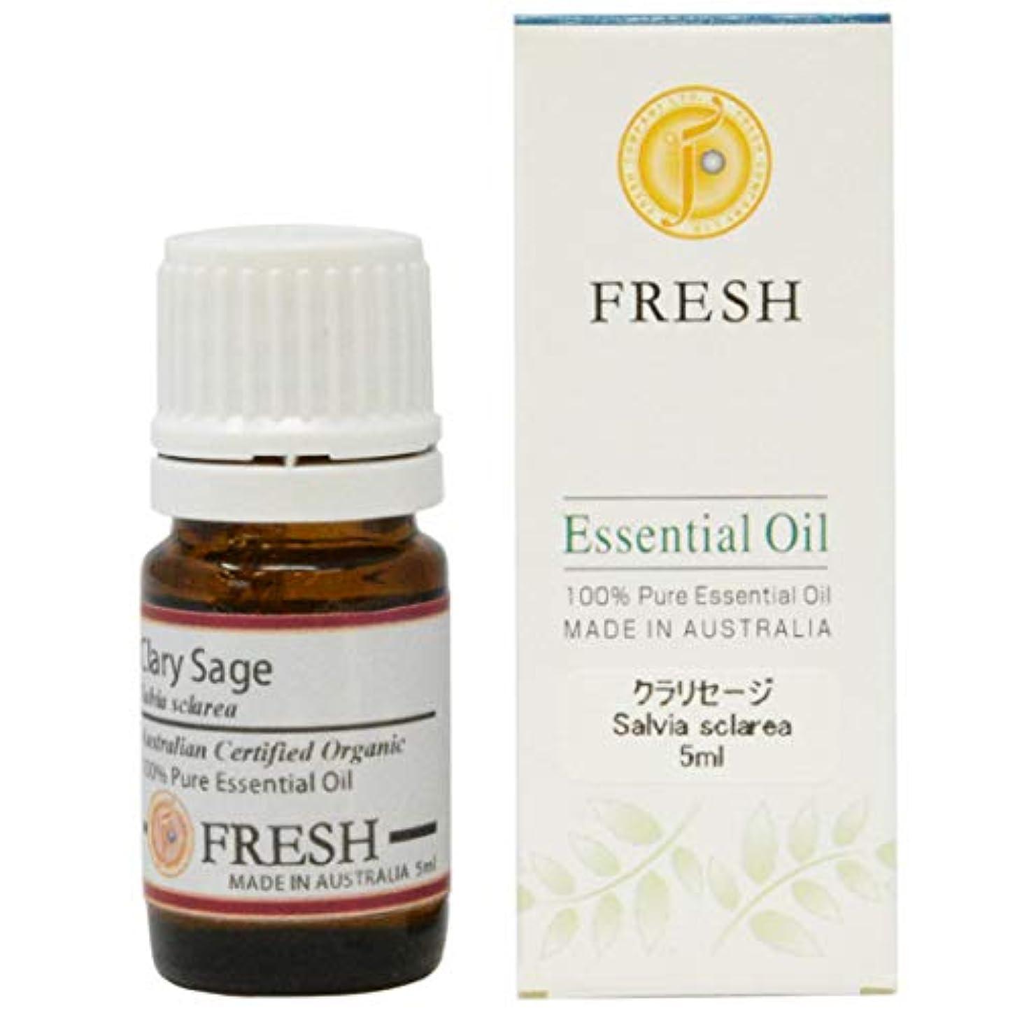 幸福ダイアクリティカル最後にFRESH オーガニック エッセンシャルオイル クラリセージ 5ml (FRESH 精油)