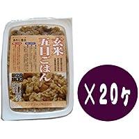 コジマフーズ 玄米五目ごはん<160g>20ヶケース販売
