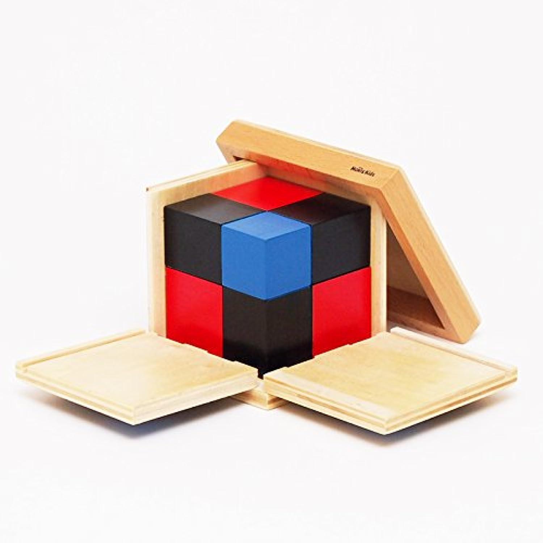【MONTE Kids】モンテッソーリ教具 -- 二項式 -- Montessori 知育玩具教具 幼児早期教育 モンテキッズ 本格教材 算数 おもちゃ -- 二項式