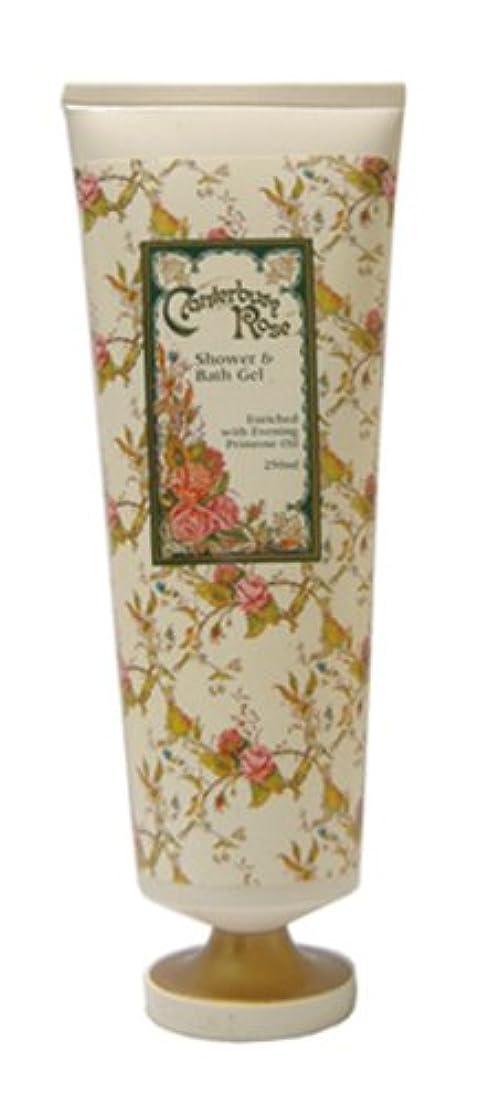 破滅的な味十分CANTERBURY ROSE シャワー&バスジェル75ml
