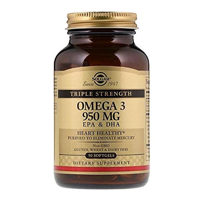 エンターテインメント冷凍庫同情的Solgar オメガ 3 EPA DHA トリプルストレングス 950mg 50ソフトジェル 【アメリカ直送】