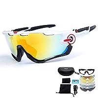 偏光スポーツサングラスUV400保護サイクリングメガネサイクリング、野球、釣り、スキー、ランニング用の5つの交換レンズ付き