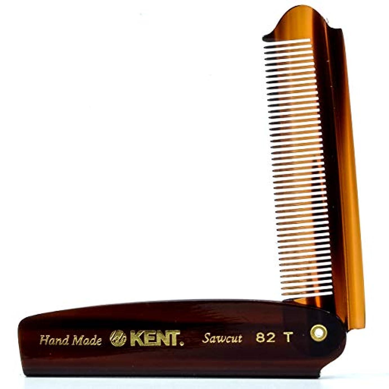 産地人虫KENT ケント 携帯用 メンズ 折りたたみ式 コーム 82T 細め イギリス製