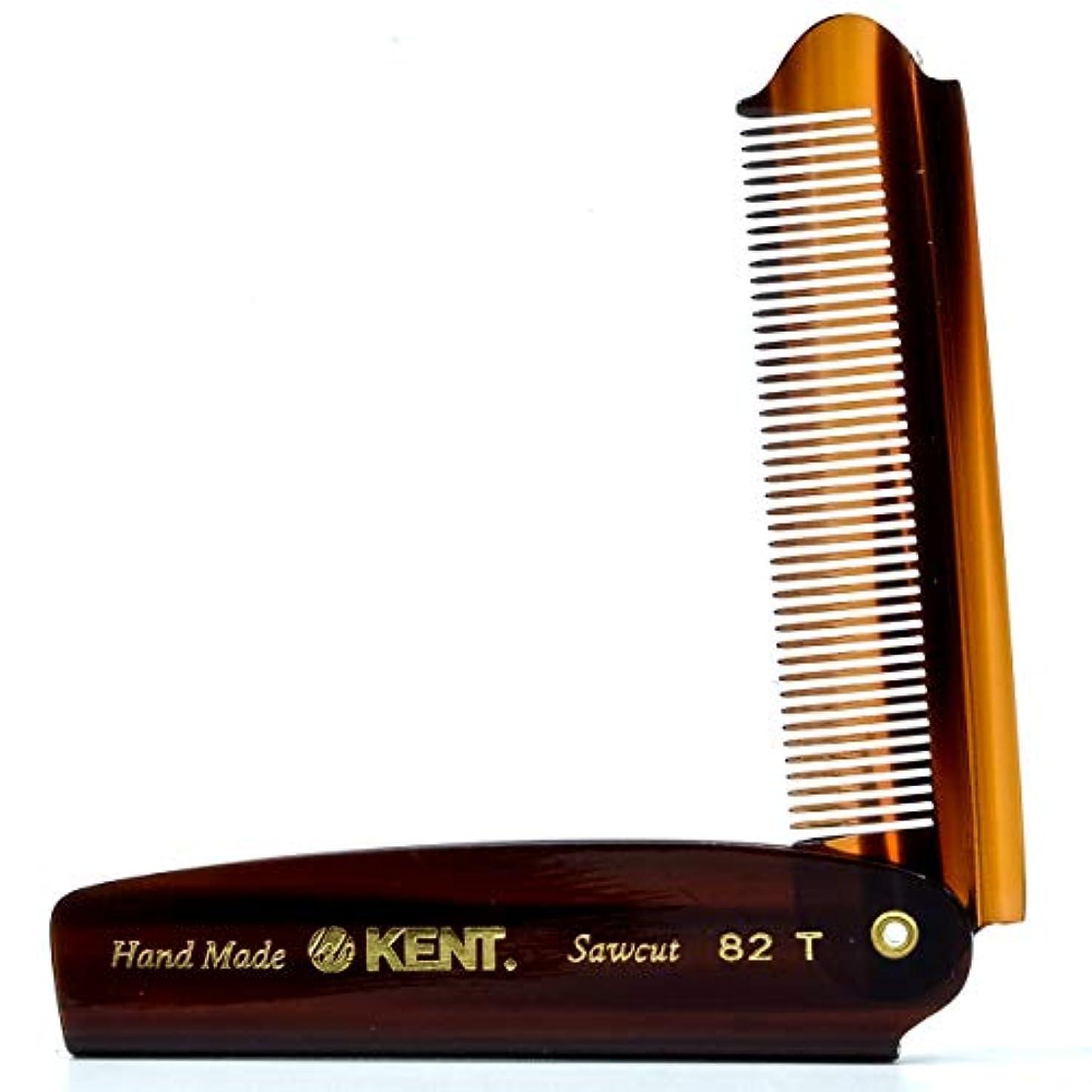 掃く屋内で提供されたKENT ケント 携帯用 メンズ 折りたたみ式 コーム 82T 細め イギリス製