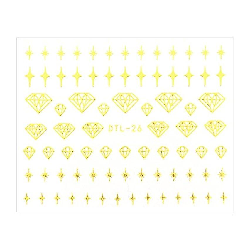 アーサーコナンドイルピルファー中間【DTL-26】 ゴールド キラキラ?ダイヤモンドネイルシール