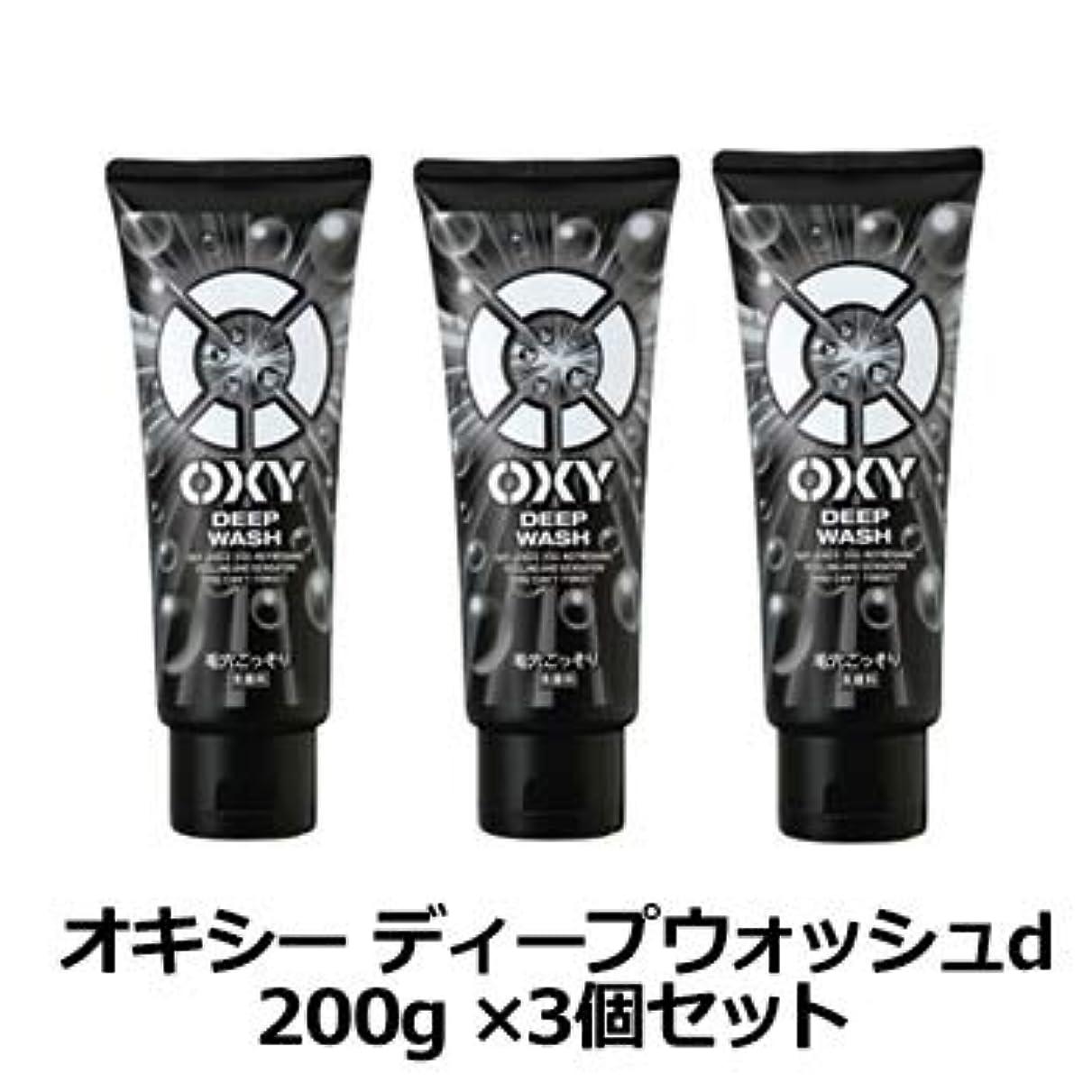 試験文化絶壁オキシー ディープウォッシュ 200g ×3個セット