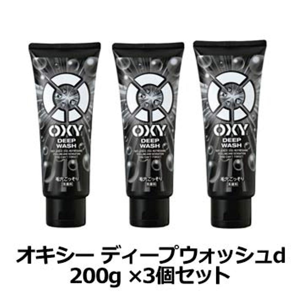 グリース繊細浪費オキシー ディープウォッシュ 200g ×3個セット