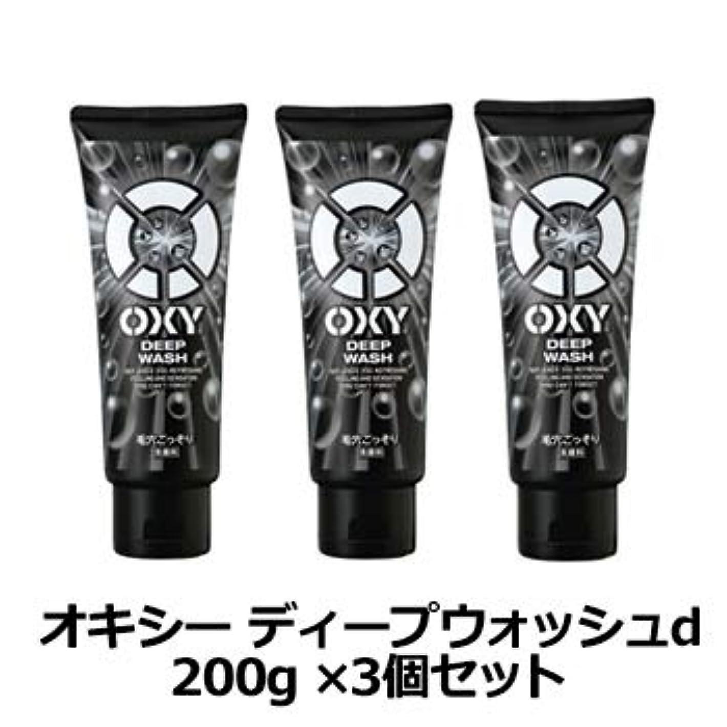 忍耐刑務所類人猿オキシー ディープウォッシュ 200g ×3個セット