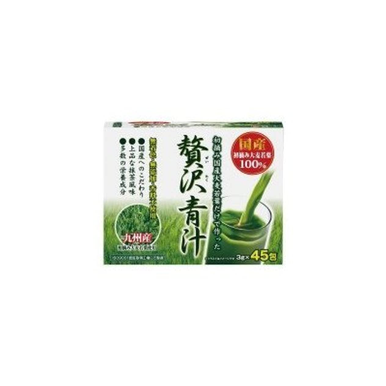 ユーワ 無着色?無添加?香料不使用 贅沢青汁 135g(3g×45包) 4023