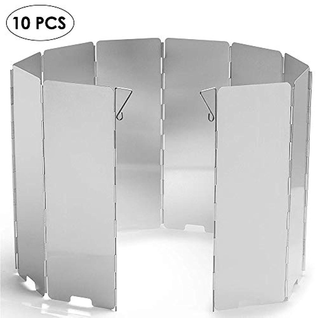 サーマルレジデンス光のLATTCURE 風除板 ウインドスクリーン 防風板 10枚 アルミ製 軽量 折り畳み式 収納袋付き 携帯便利 風よけ コンロ、バナー用の防風板 アウトドア/登山/キャンプ/バーベキューに適合