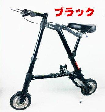 a型bike 折り畳み自転車 8インチ 10インチ 小径 駅通い ピクニック 遠足 収納袋付き[10インチ/ブラック]