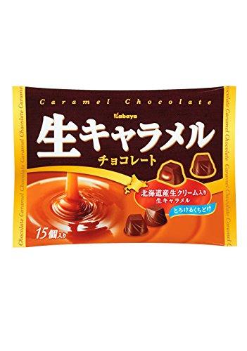 カバヤ カバヤ 生キャラメルチョコレート 15個 1セット2袋