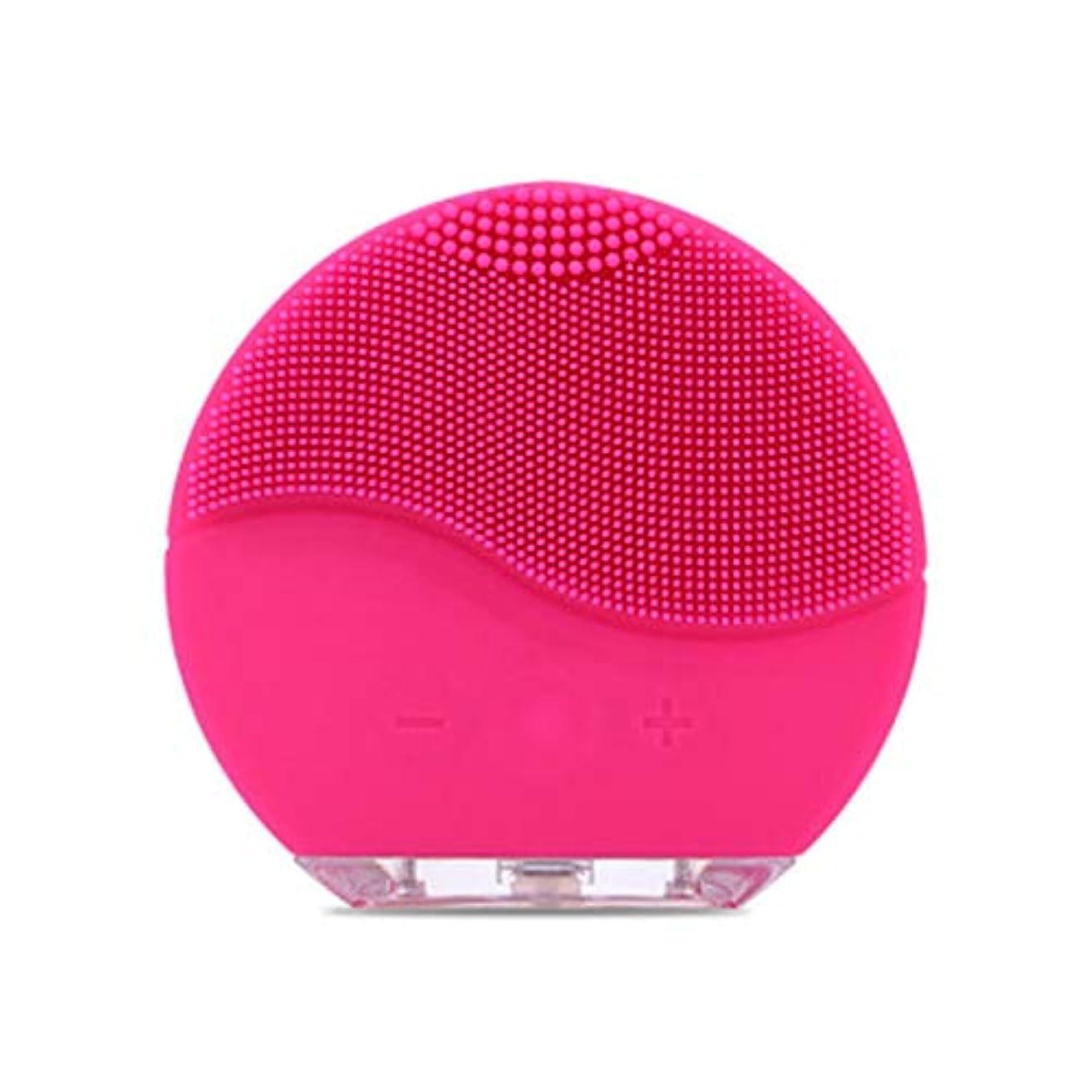 匹敵します一統合するQi フェイシャルクレンザーブラシ、電気フェイシャルミニシリコン防水超音波ポアクリーンインストゥルメントフェイススキンケアスパマッサージャー GQ (色 : A)