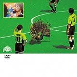珍プレー好プレー [DVD] 画像