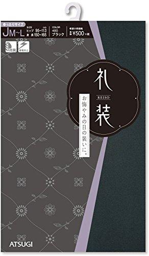 (アツギ) ATSUGI ゆったり サイズ 礼装 パンティ ストッキング JM-L ブラック