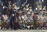 「ファイナルファンタジー12」の関連画像