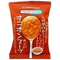 無添加 フリーズドライ 淡路島玉ねぎを4時間炒めてつくった オニオン スープ 10食入 (即席 玉葱 スープ) (コスモス食品)