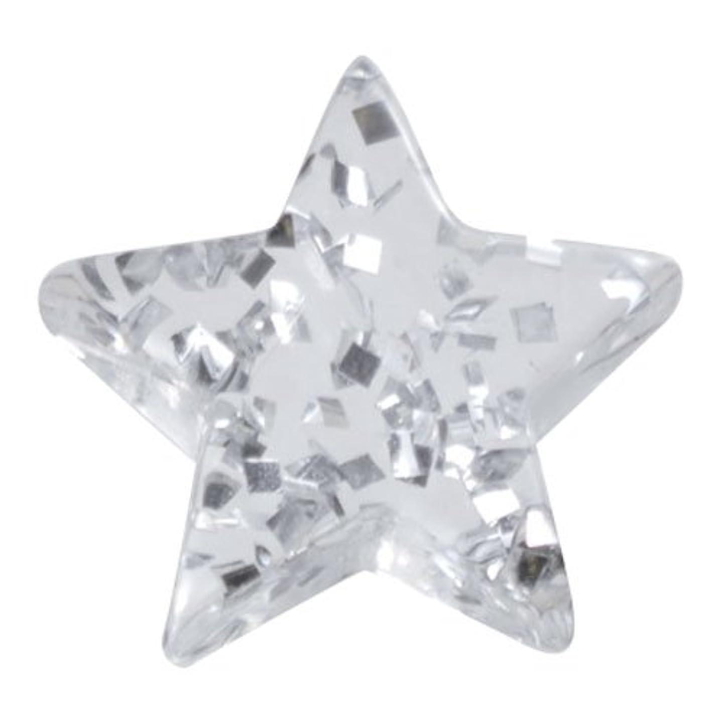 特異なビルマポークリトルプリティー ネイルアートパーツ 星ラメ 5個