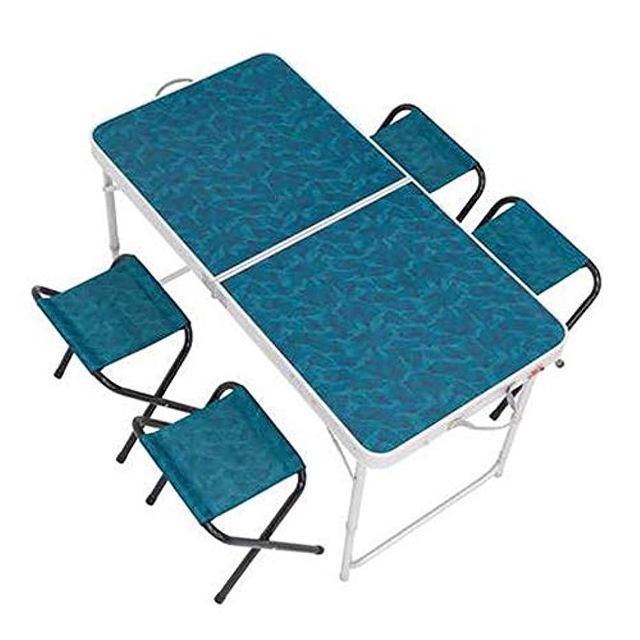 積極的にあなたのもの相対サイズテーブルとチェア、折りたたみテーブルとチェア、シンプルなダイニングテーブルセット、アウトドアポータブル折りたたみテーブルとチェア (Color : Blue)