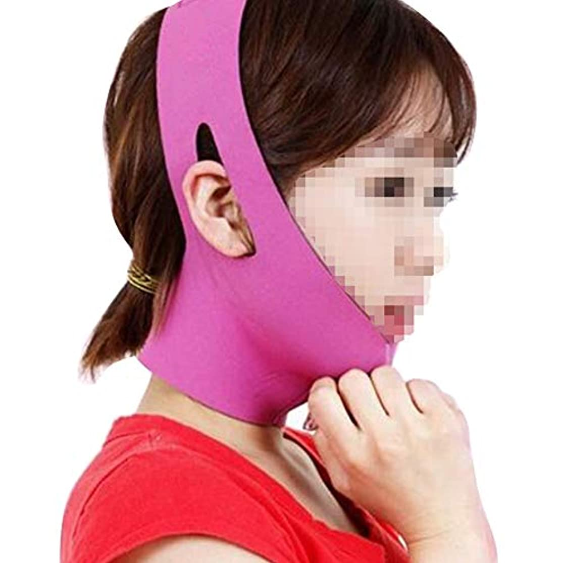 乱闘成長世紀PerPure フェイスリフティング 颜痩せグッズ 顔が小さくなる 美しい顔の輪郭を形作る 再使用可能