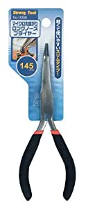 ストロングツール(Strong TooL) マイクロロングノーズプライヤー 先曲がりタイプ 145mm 11298