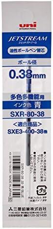 三菱鉛筆 油性ボールペン替え芯 SXR-80-38