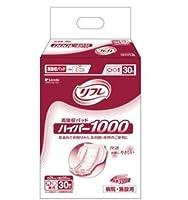 【病院・施設用】 リフレ  高吸収パッド ハイパー1000 30枚×6袋