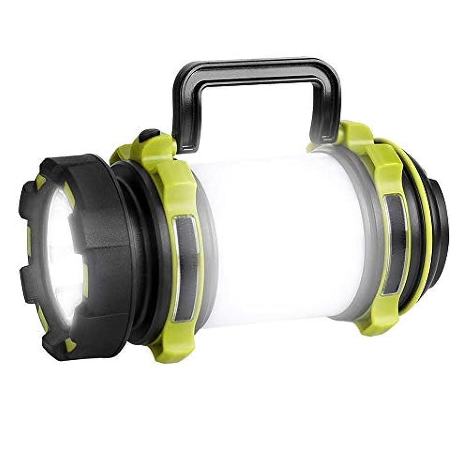 現象つかまえる浸食Rocomoco LEDランタン 懐中電灯 作業灯 サーチライト 防水 USB充電 明るい ハンディ アウトドア キャンプ 防災 緊急