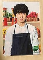 山崎賢人 野菜生活 クリアファイル ケース 非売品