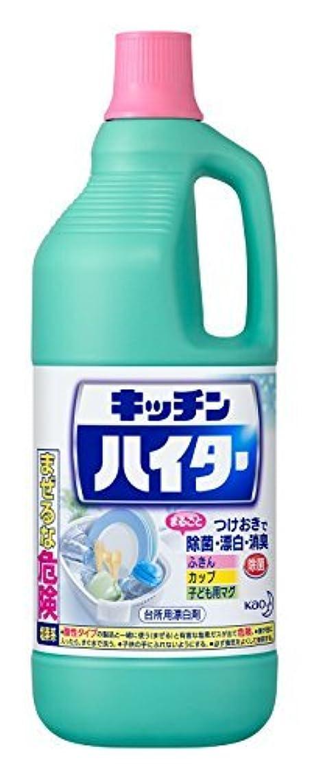 赤ちゃん進化するカヌーキッチンハイター 台所用漂白剤 大容量 1500ml Japan