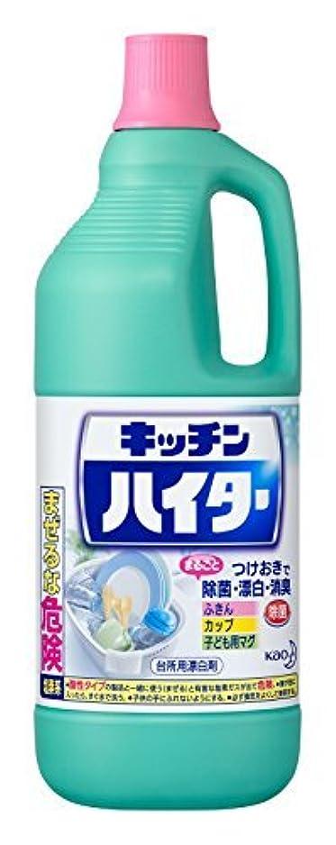 届けるたくさんのテクトニックキッチンハイター 台所用漂白剤 大容量 1500ml Japan