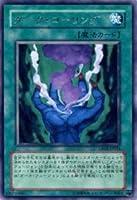 遊戯王カード ダーク・コーリング DP06-JP024R