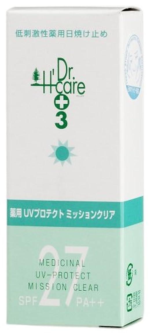 アシュケア薬用UVプロテクトミッションクリア40ML