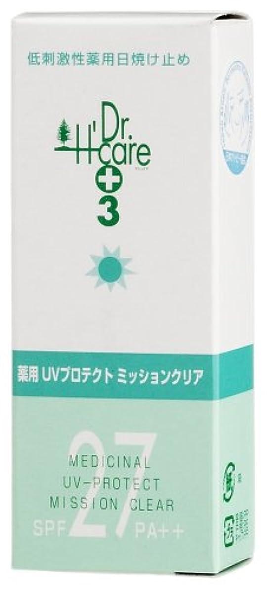 差嘆く複製アシュケア薬用UVプロテクトミッションクリア40ML