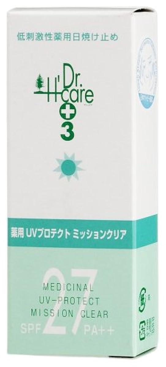 保育園艶アシュケア薬用UVプロテクトミッションクリア40ML