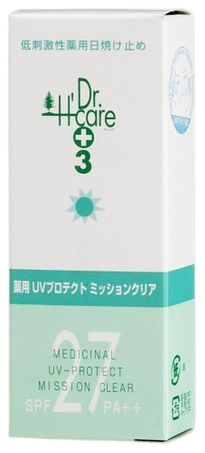 チャールズキージング押し下げるガードアシュケア薬用UVプロテクトミッションクリア40ML
