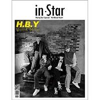 韓国雑誌 in Star(インスター) Rising Star Special : 熱血男児 & RAINZのソンリ 特別写真集 ★★Kstargate限定★★