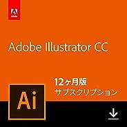 Adobe Illustrator CC 12か月版 Windows/Mac対応 オンラインコード版