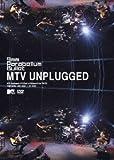 MTV Unplugged(完全生産限定盤)(CD付) [DVD]/