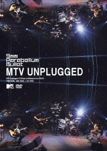 MTV Unplugged(完全生産限定盤)(CD付) [DVD]