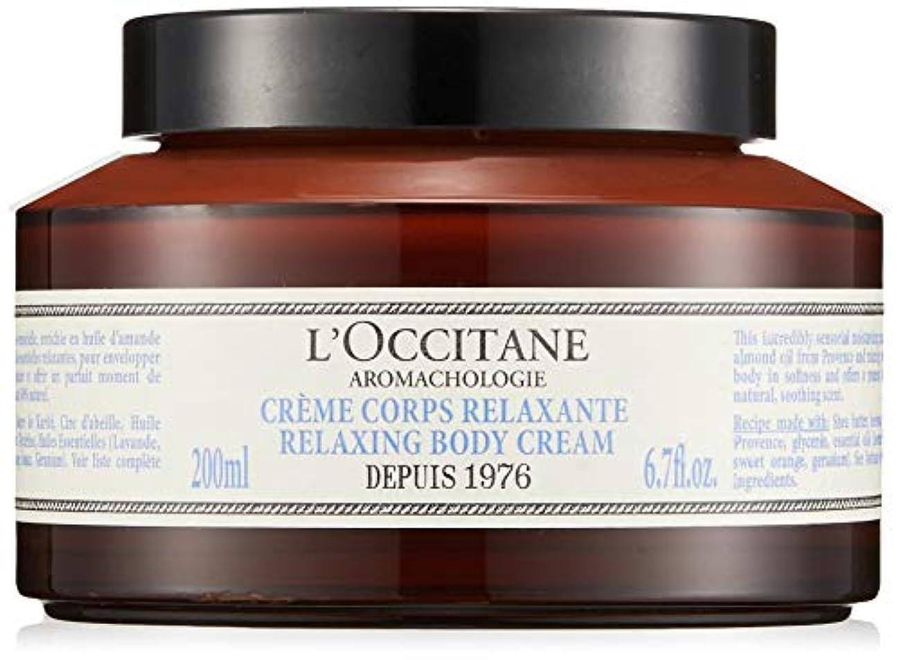 危険石油覚醒ロクシタン(L'OCCITANE) リラクシング ボディクリーム 200ml