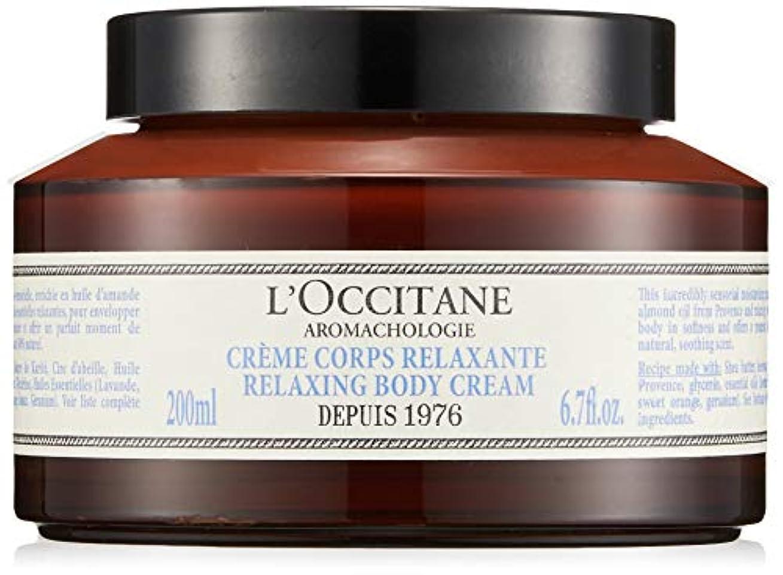 分配します植物のカートンロクシタン(L'OCCITANE) リラクシング ボディクリーム 200ml