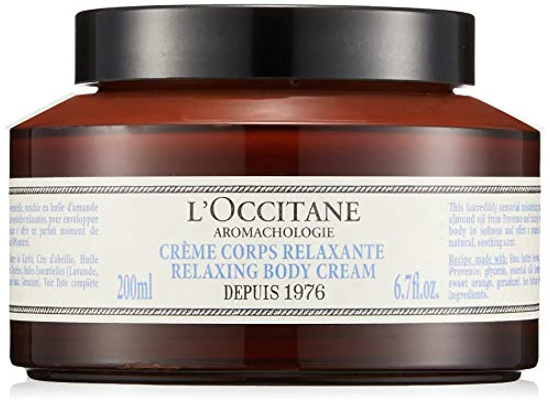 むちゃくちゃ扱う目的ロクシタン(L'OCCITANE) リラクシング ボディクリーム 200ml