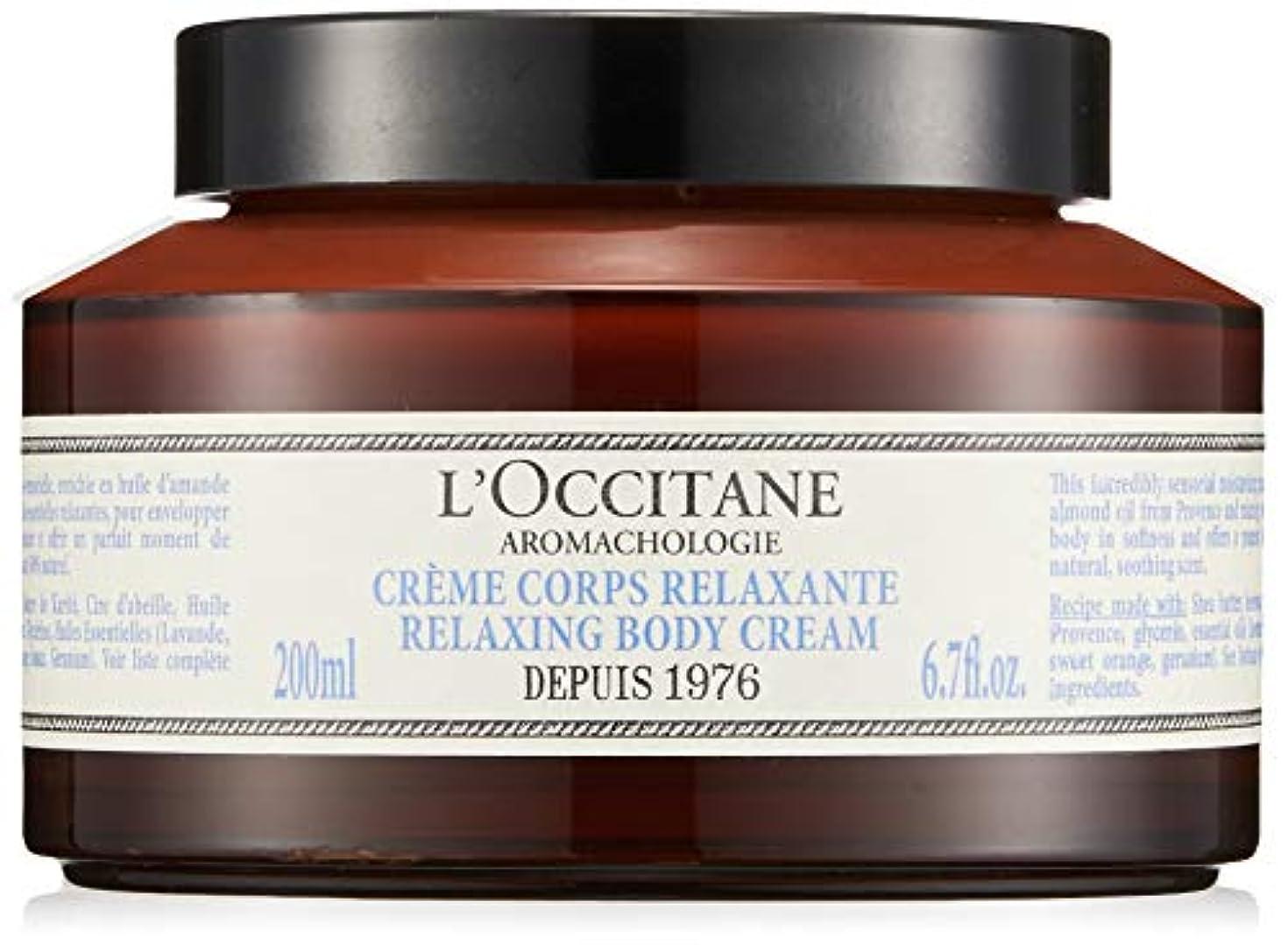 不当浪費日食ロクシタン(L'OCCITANE) リラクシング ボディクリーム 200ml