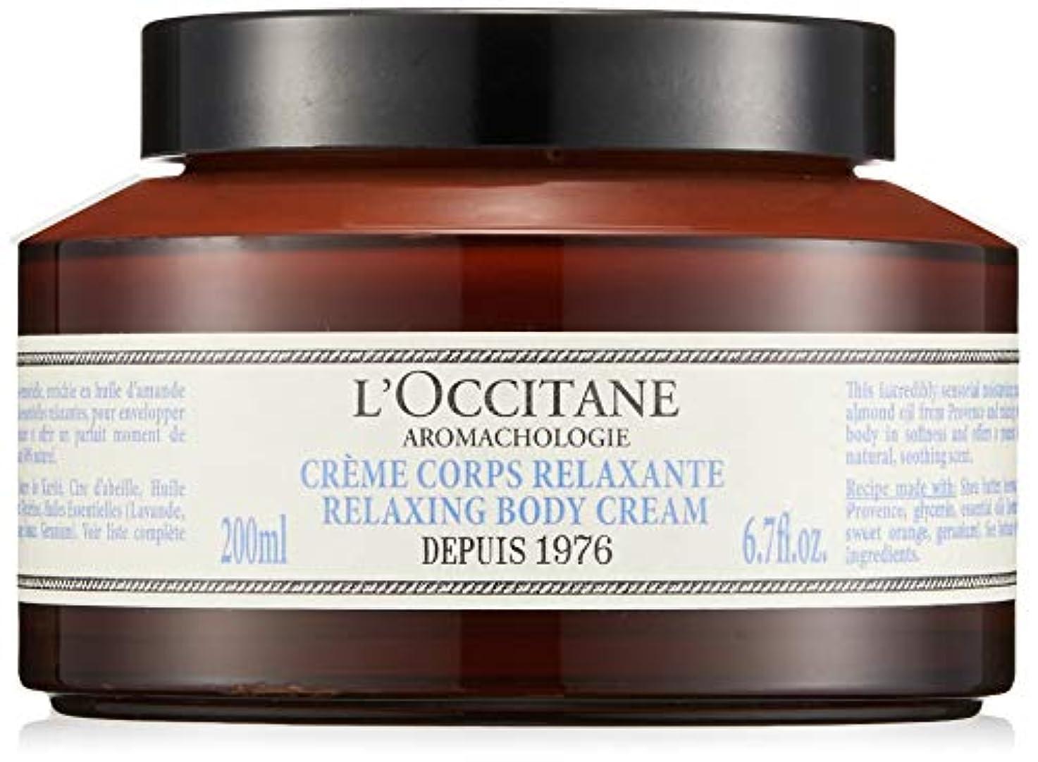 コンセンサス上下する豆ロクシタン(L'OCCITANE) リラクシング ボディクリーム 200ml