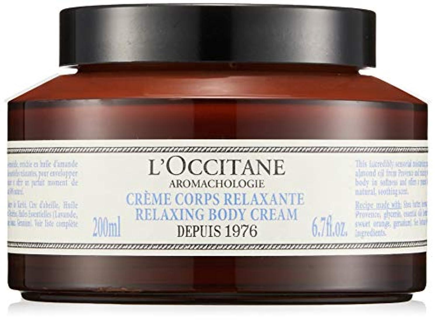 くるくるパリティ危機ロクシタン(L'OCCITANE) リラクシング ボディクリーム 200ml